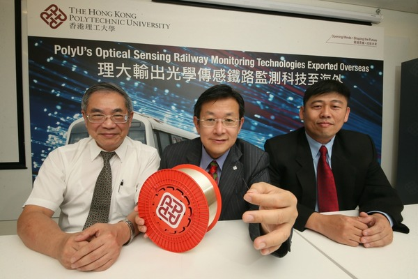 World's first onboard train track monitoring system in Singapore