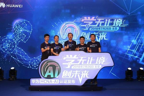 Huawei seeks to bridge AI talent gap