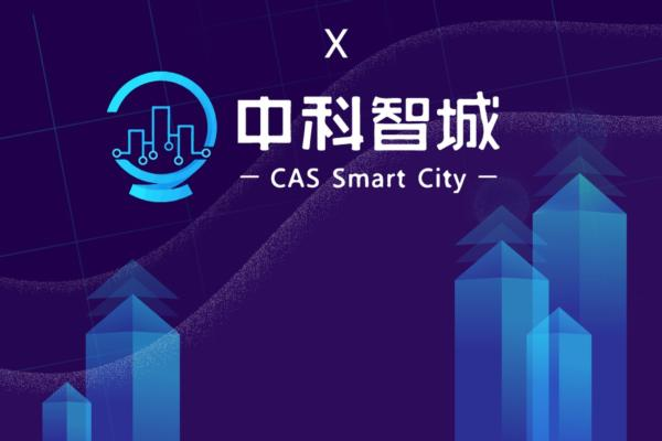 Alliance delivers blockchain-based data to China