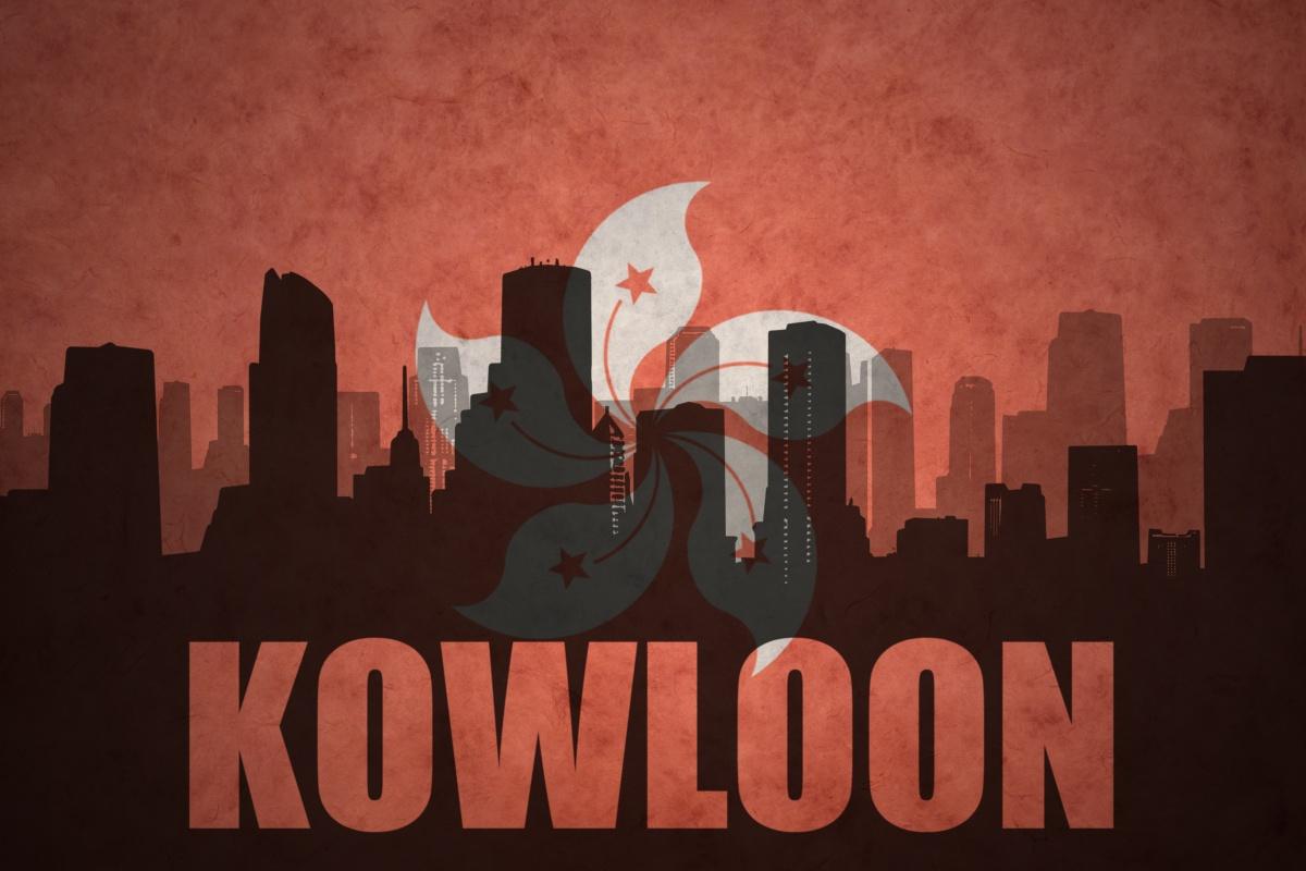 Kowloon East is Hong Kong's smart city pilot area