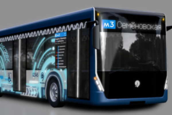 Electric bus arrives in Moscow