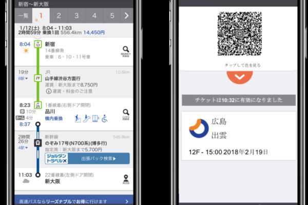 Mobile ticketing arrives in Japanese transit market