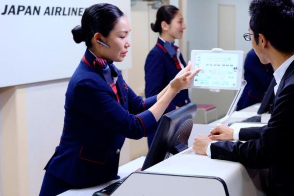 Japan Airlines pilots AI airport service