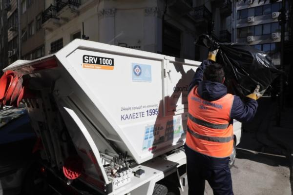 Athens implements smart waste collection